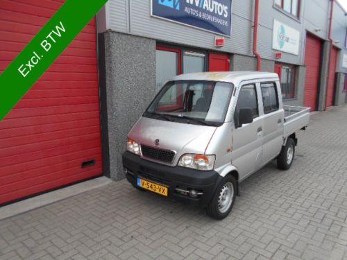 Overige merken MINI TRUCK mini truck 5 zits pick up